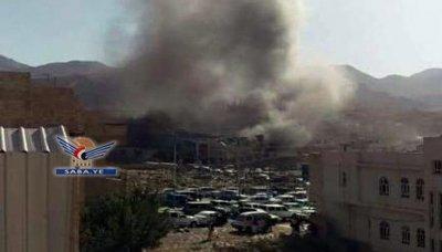 رو2 روسيا تدين بشدة قصف الطيران السعودي لصالة العزاء بصنعاء وتدعو لتحقيق موضوعي
