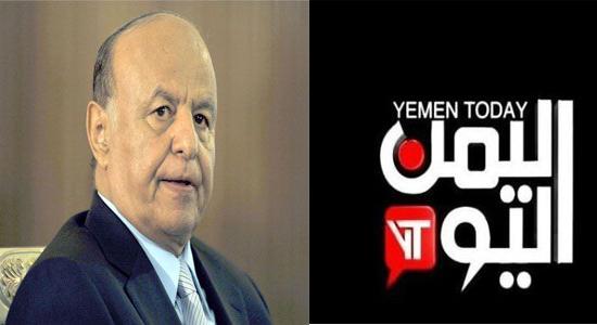رىيس الوكالة الرسمية تكشف دوافع الرئيس هادي في اقتحام وإغلاق اليمن اليوم