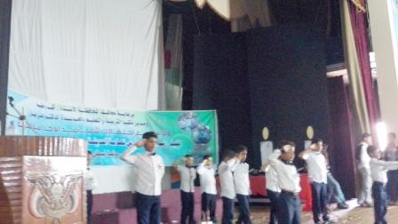 زبيي1 زبيد تكريم (80) من الأيتام والمعلمات والطالبات المبرزات