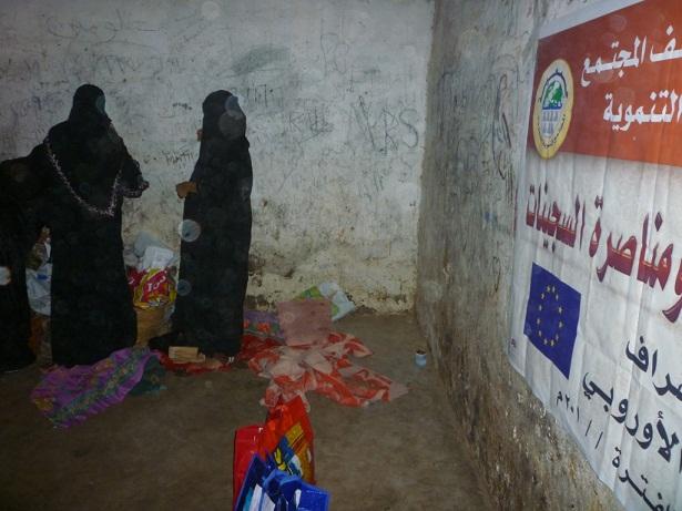 سجن باجل الحديدة: مركز دعم الشباب يطالب النائب العام والداخلية إغلاق السجون الخاصة بالنساء