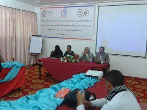 شركاء 300x225 صنعاء : التحالف اليمني للشفافية يدشن دورة تدريبية لمناصرة مخرجات الحوار الوطني