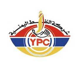 شركه نفط تصريح صادر عن مصدر مسئول في شركة النفط اليمنية