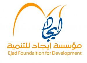 شعار مؤسسة إيجاد للتنمية 300x219 مؤسسة إيجاد تنفذ حلقة نقاشية في جامعه الملكة أروى بصنعاء