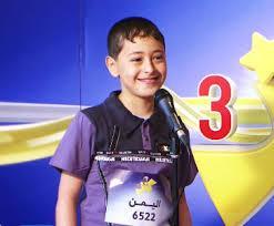 شهاب الطفل اليمني شهاب الشعراني يفوز بالمركز الأول في مسابقة صوتك كنز على قناة ( طيور الجنة)