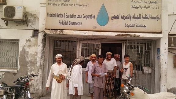 شوي وقفة احتجاجية لأبناء حارة التنمية والربصه وغليل احتجاجا على انقطاع المياه عن منازلهم