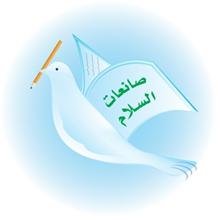 صورة صانعات السلام يلتقوا  بوزير الادراة المحلية