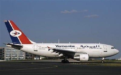 طائره(5) طيران اليمنية توضح..انفجار إطار طائرة متوقفة في مطار الحديدة