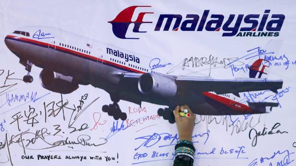 طائر1 الطائرة المفقودة.. الحاجة إلى جثة لحل اللغز
