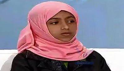 طفله2 الطفلة رحمة القباطي تحقق المركز الأول في مسابقة تلاوة القرآن الكريم الدولية