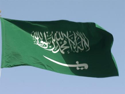 علم طيارون يحلِّقون بأكبر علم سعودي في جدة غداً