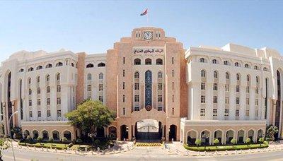 عمان1 فائض الميزان التجاري العماني ينخفض بنسبة 2ر71 في المائة