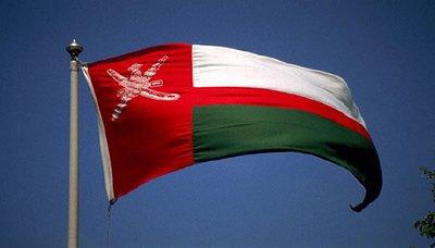 عمان2 سلطنة عمان تقدم مساعدات علاجية لجرحى قصف طيران العدوان للصالة الكبرى