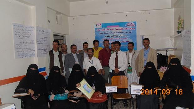 عمراااا عمران :تدريب ميسرين للتوعية المجتمعية حول النظام الفيدرالي وأهمية الدستور في اليمن