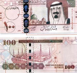 عملة مؤسسة النقد: 300 مليار ريال قروض السعوديين الشخصية