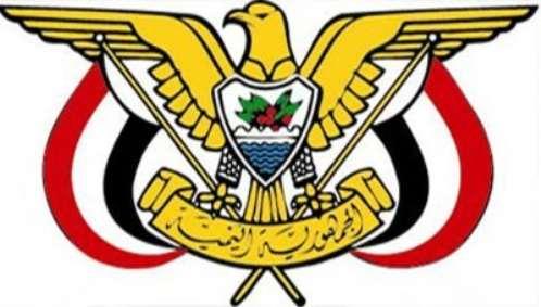 قرارا قرار جمهوري بتعيين اللواء عبدالقادر قحطان واللواء غالب القمش سفيرين بوزارة الخارجية