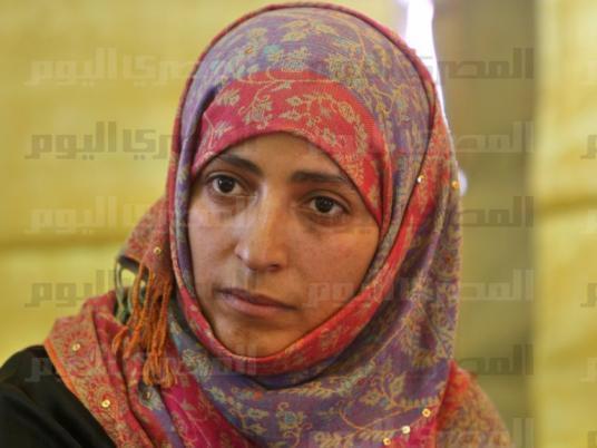 كرمان توكل كرمان تدعو «أوباما» لوقف الغارات الجوية على اليمن