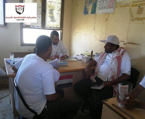 كمران9(1) الحديدة : مجلس شباب الثورة يزورون جزيرة كمران ويطلعون على هموم وأحتياجات المواطنين