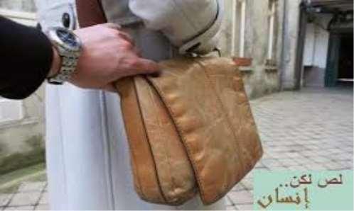 لص الحديدة:ضبط شاب وزوجته يقومان بسرقة حقائب النساء