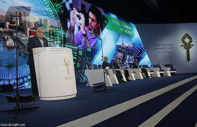 مؤتمر مصر 60 مليار دولار.. الحصيلة الإجمالية لمؤتمر شرم الشيخ