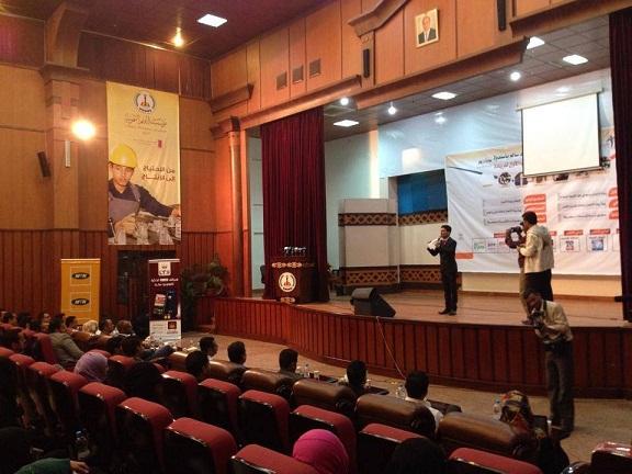 ماجد2 بتعاون قطري لبناني يمني انطلاق فعاليات مؤتمر الشباب الأول لريادة الأعمال