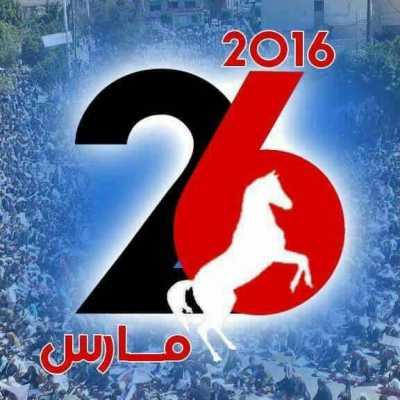 مارس اللجنة الاعلامية المنظمة لمهرجان عام من الصمود تصدر توضيح هام