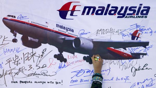 ماليز الطائرة المفقودة: اعتقال إرهابيين لاحتمال صلتهم بها