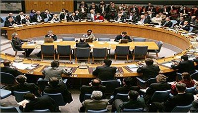 مجلس الامن1 مجلس الأمن الدولي يدعو إلى احترام الهدنة الإنسانية في اليمن