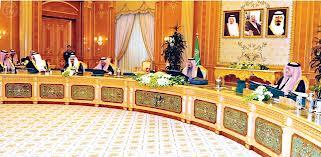 مجلس الوزراء مجلس الوزراء السعودي يؤكد أهمية دعم الشعب اليمني لتجاوز التحديات الراهنة