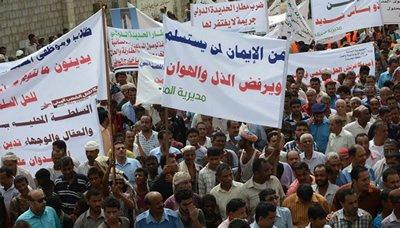 مسيرة الحديدة1 مسيرة جماهيرية بالحديدة تندد بمجزرة العدوان بالصالة الكبرى بصنعاء