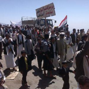 مسيرة ريمة 300x300 ثوار ريمه يخرجون بمسيرة غير مسبوقة ويسيطرون على مبنى المحافظة