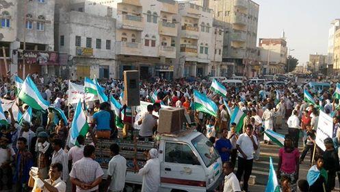 مسيرة الحديدة مسيره حاشده  تطالب باخراج مليشيات الحوثي من المحافظة