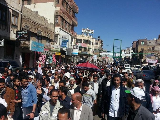 مسيره ص الآلاف ينظمون أكبر مظاهرة ضد الحوثيين في صنعاء