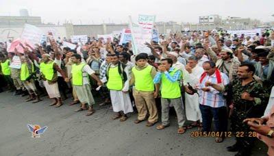 مسيره1 مسيرة جماهيرية حاشدة في الحديدة تنديداً بالعدوان السعودي الغاشم