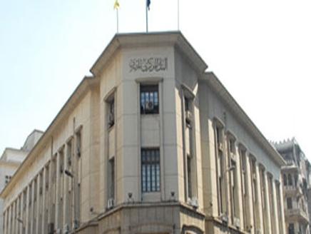 مصر المصريون مطالبون بدفع 230 مليار جنيه ضرائب في 2012