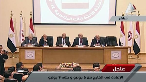 مصر10 فتح باب الترشح لانتخابات رئاسة مصر غداً الاثنين
