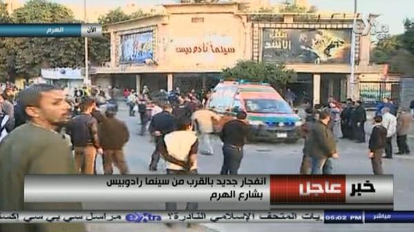 مصر7 مصر.. قتيل و7 جرحى في انفجار أمام سينما بمنطقة الهرم