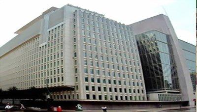 مص البنك الدولي يقرض مصر500 مليون دولار لإمداد 5ر1 مليون منزل بالغاز
