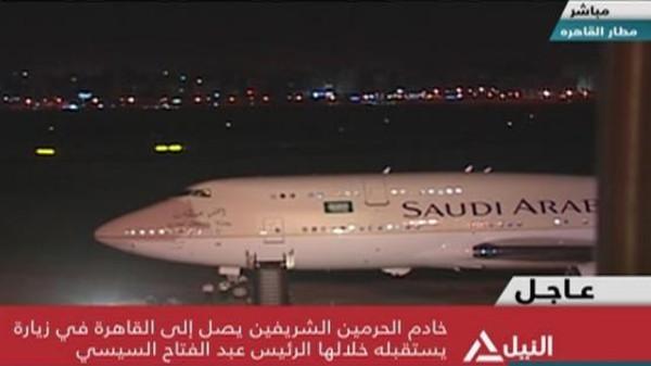 مطارر الزعيمان السعودي والمصري يعقدان اجتماعاً في الطائرة