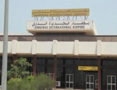 مطار(1) اللجنة الأمنية بالحديدة تقر منع اي استحداثات في حرم المطار