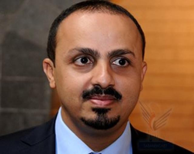 وزير السياحة يناقش أوضاع مكتب السياحة في عدن