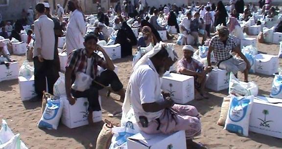 معونة1 توزيع (2000) سلة غذائية ضمن حملة خادم الحرمين الشريفين للإغاثة العاجلة بعدن