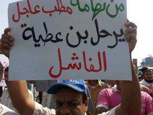 من المسيرة اليوم 300x225 مظاهرات في الحديدة للمطالبة بأقالة محافظ المحافظة والسلطة المحلية