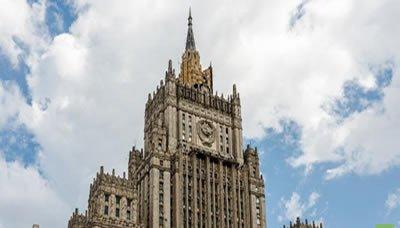 موسكو الخارجية الروسية : القصف المدفعي التركي باتجاه سوريا يدعم الارهاب الدولي