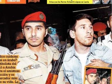 ميسي(2) العسكري اللي قدام ميسي يدخل التاريخ مع بندقيته