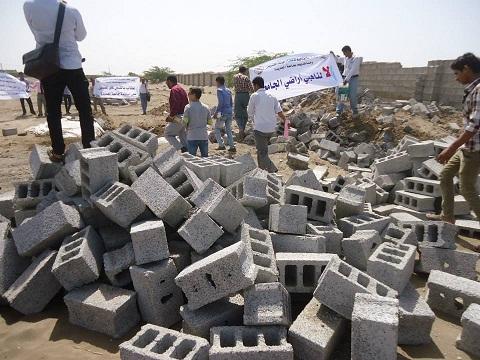 ناهبي اعضاء هيئة التدريس ومساعديهم بجامعة الحديده يطالبون بوقف الاعتداء على اراضيهم