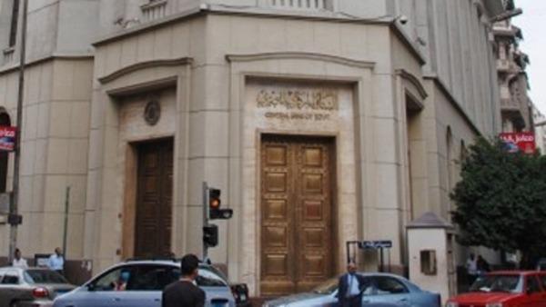 نبك مصر أسباب انزلاق احتياطي مصر لـ15.8 مليار دولار