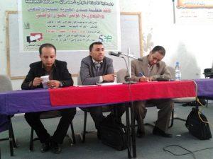 ندوة في تعز 300x225 هدف المرحلة الانتقالية يكمن في تقديم رؤى لمعالجة مشاكل اليمن وليست تنفيذها