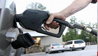 نفط2 شركة النفط: بدء بيع البترول والديزل بثلاثة الاف ريال لكل 20 لتر من منتصف الليلة