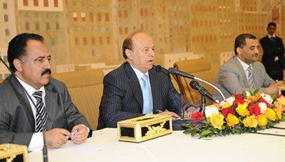 هادي(14) رئيس الجمهورية يعقد لقاء موسعا لأعضاء مجلسي النواب والوزراء