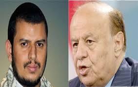 هادي والحوتي1 تفاصيل مفاوضات الاتفاق النهائي لإنهاء الأزمة في اليمن